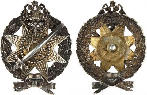 Знак латышского стрелка в серебре