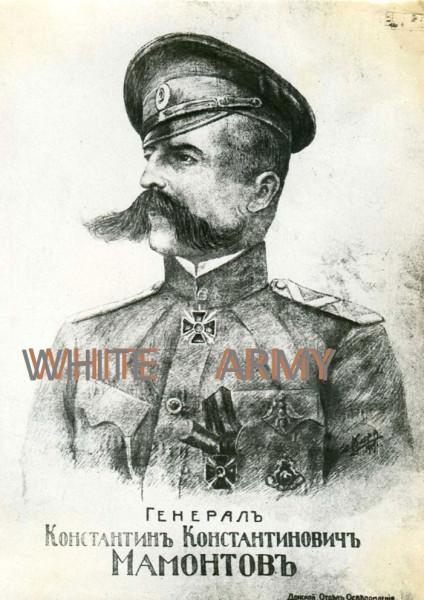 Боевые усы гражданской войны