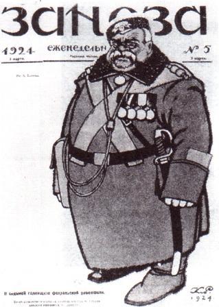 Полиция. Образ после революции