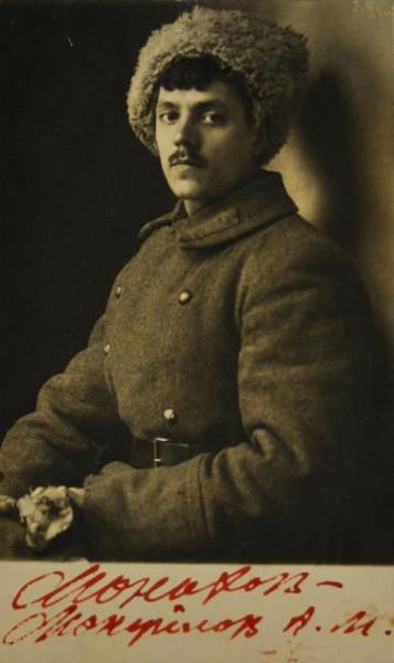 Монахов-Мануйлов А.М., председатель нолинской ЧК 1918