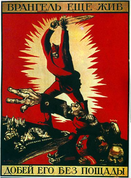 февральская революция в россии картинки