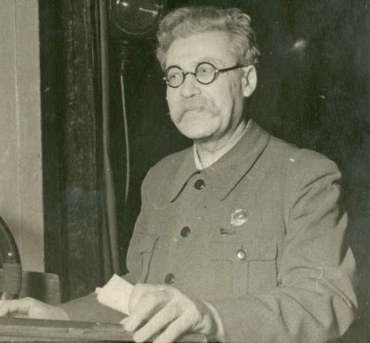 Ярославский 1940-е
