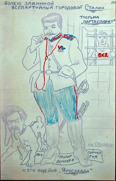 Ярославский и Сталин-Карикатура