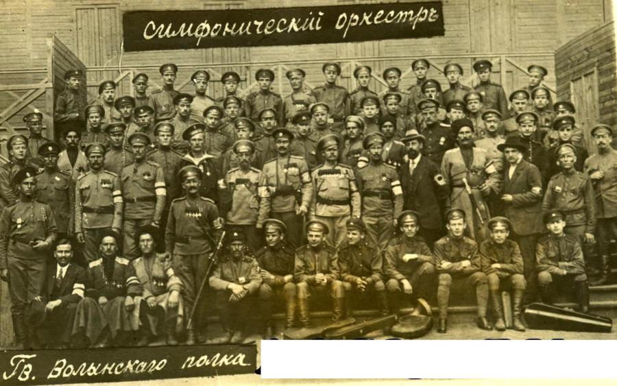 Симфонический оркестр Волынского полка 1