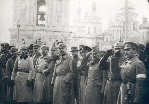 Немцы в Киеве 1.