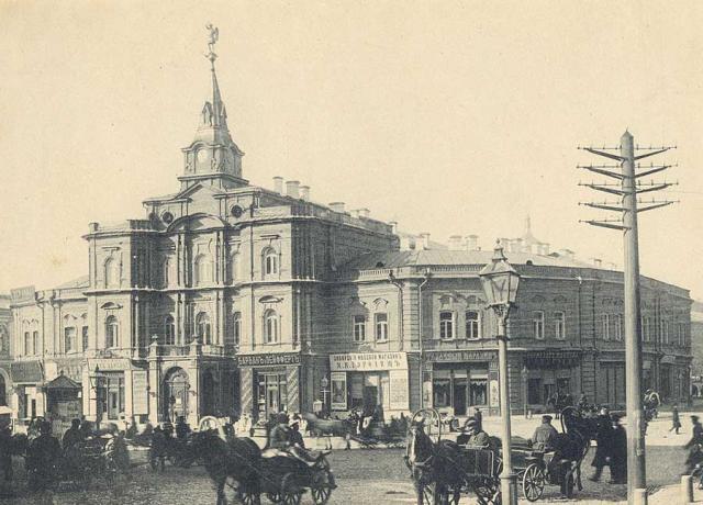 Киев. Городская Дума