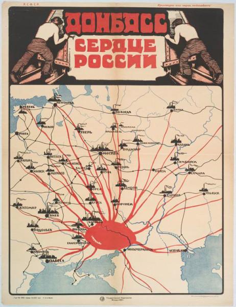 Плакат. Донбасс - сердце России
