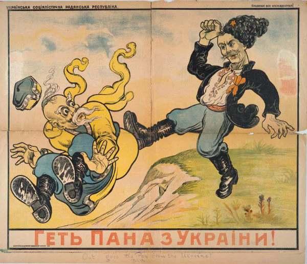 Плакат. Геть Пана  з Украiни!