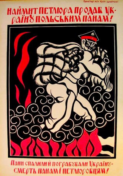 Плакат. Наймит продал Украину польским панам