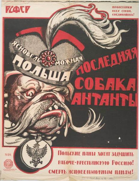 Плакат. Последняя собака Антанты