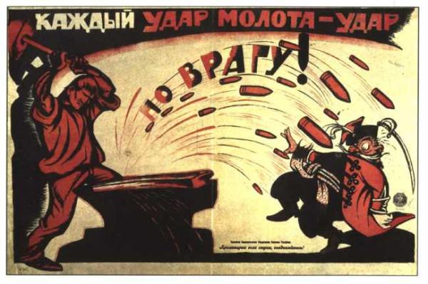 Плакат. Каждый удар молота - удар по врагу.