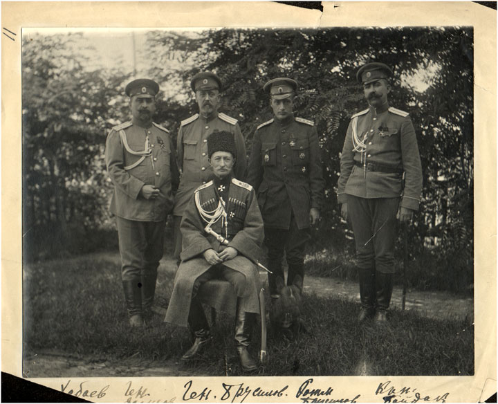 Брусилов 1916 г.