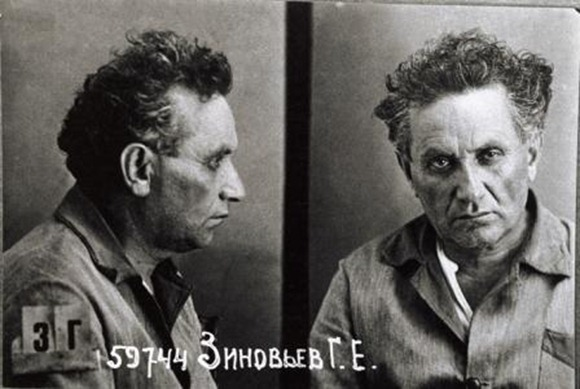 Зиновьев Григорий