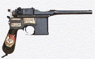 Почетное революционное оружие