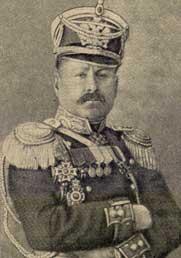 Генарал Самойло