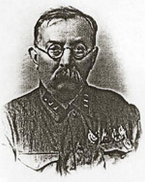 Магго П.И. ВЧК