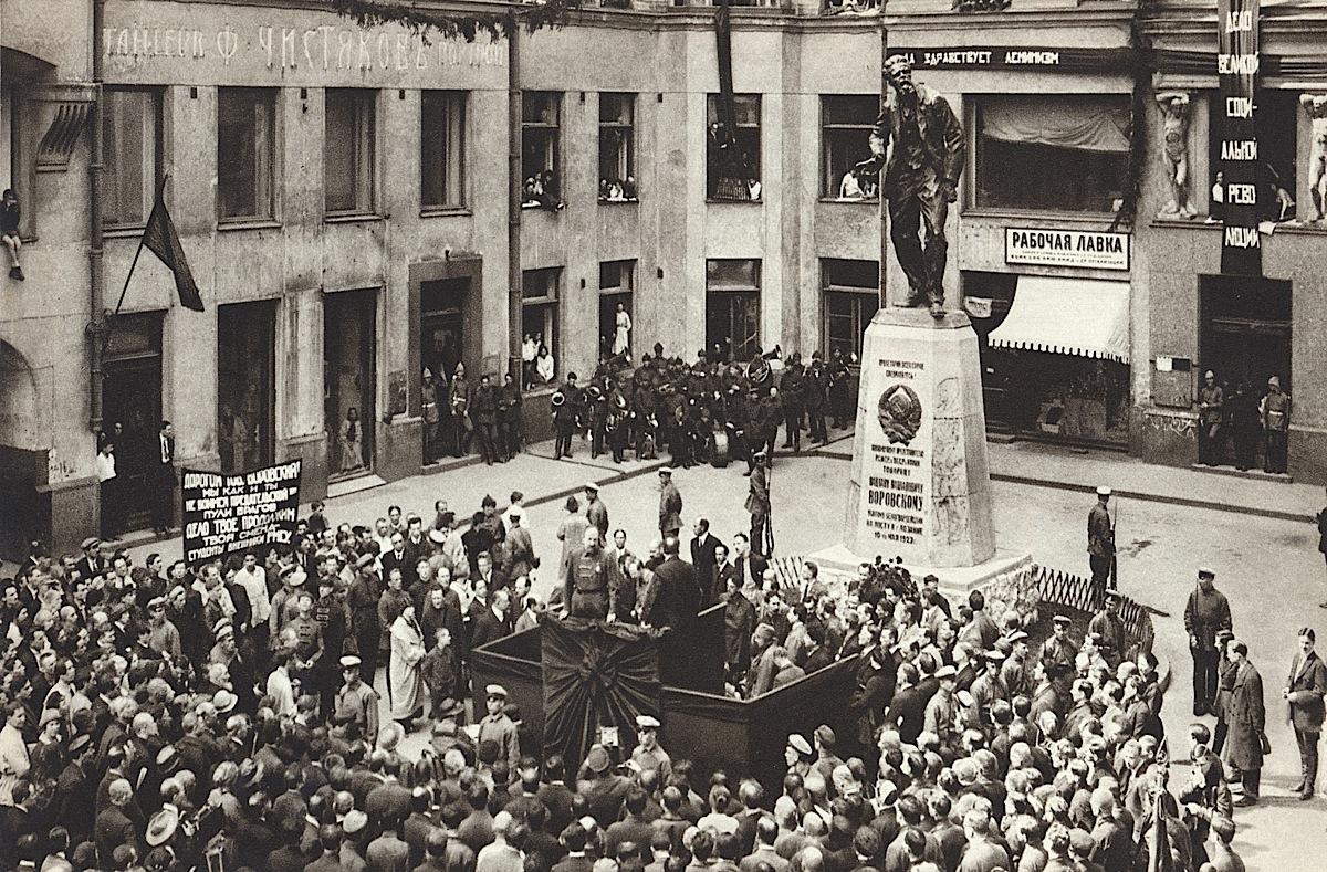 Воровский. У памятника 1928.