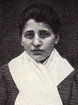 Софья Мушкат