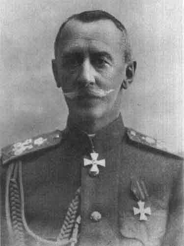 Генерал Щербачев