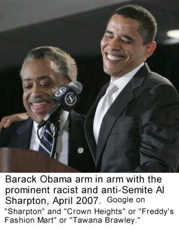 sharpton & obama microphon