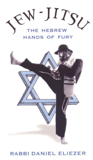jew_jitsu amazon