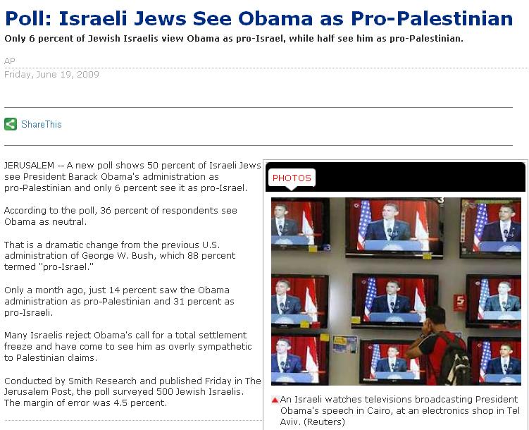 Poll Israel Jews - Obama pro-palestinian
