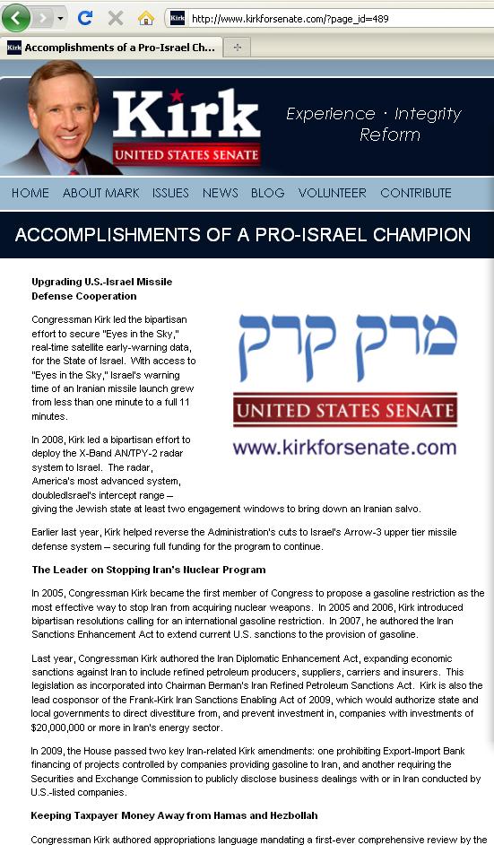 Kirk senate race pro-Israel Champ