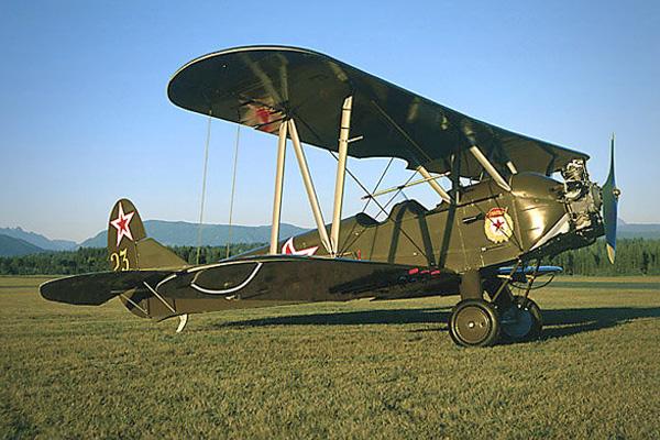 MS U-2
