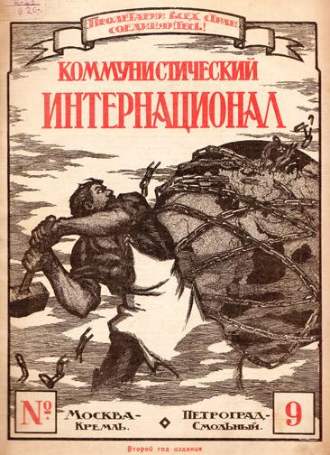 Komintern 1920