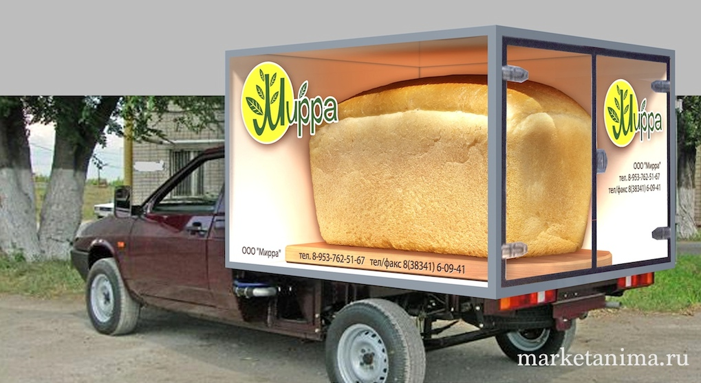 Bread_truck_3Dimage_2