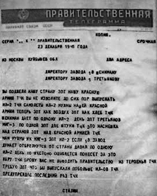 Stalin_Shenkmanu_1941_2