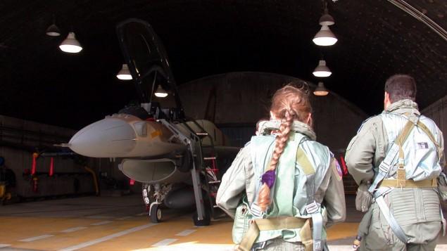 Femail navigator F16I IAF
