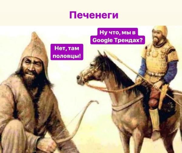 2020-04-08 Путин и Плевако.jpg