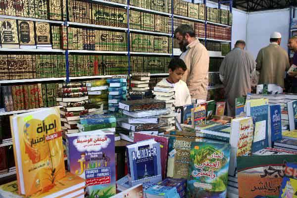 Algiers_book_fair_401566793