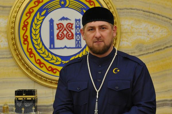 Рамзан-Кадыров