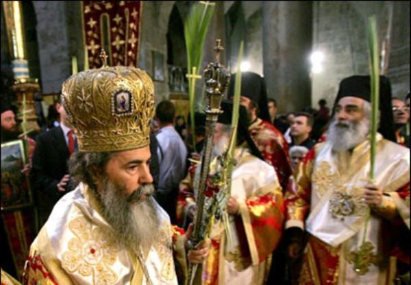 Патриарх Феофил III