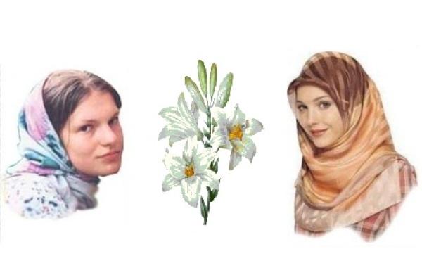 христианка и мусульманка