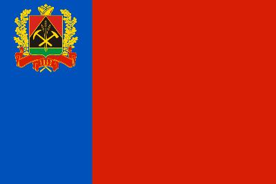 800px-Flag_of_Kemerovo_oblast.svg