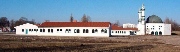 Мечеть Мальмё