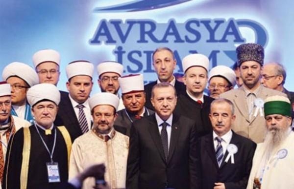 Евразийский исламский совет