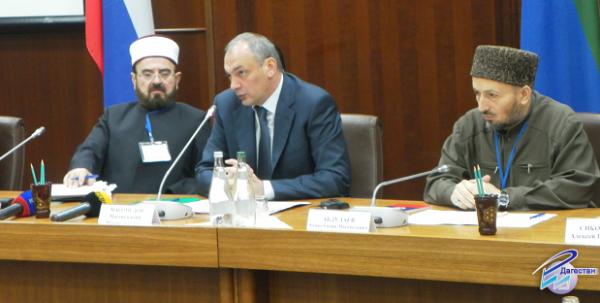 Международная конференция в Дагестане
