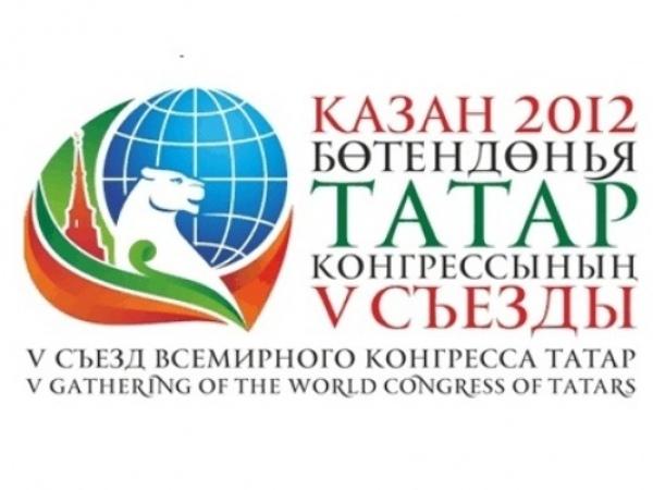 vsemirni-kongress-tatar