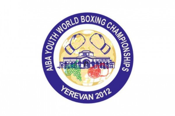 Чемпионат мира по боксу, Ереван