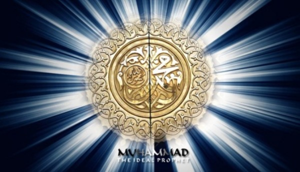 Пророк Мухаммад (сас)