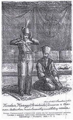 Богдан Хмельницкий - мусульманин