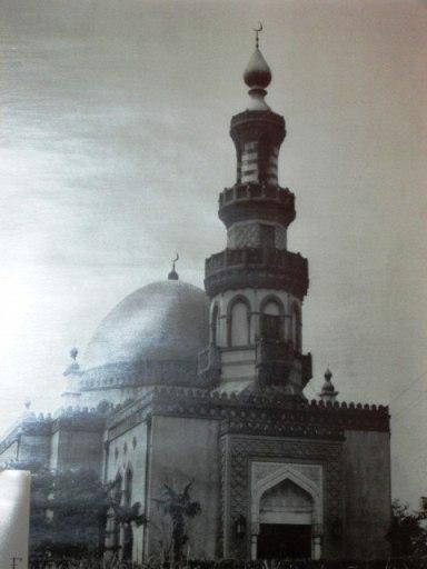 Исламийя