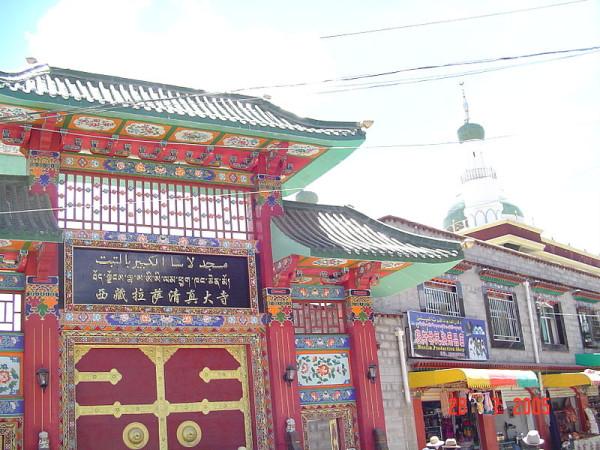 Лхасская соборная мечеть Тибет