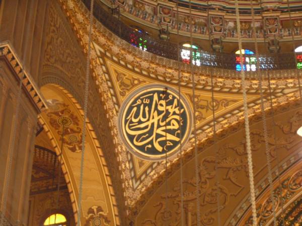 arabic-roundel-muh-is-prophet-cc-gwir