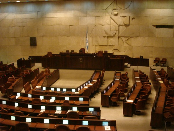 Israeli-Knesset
