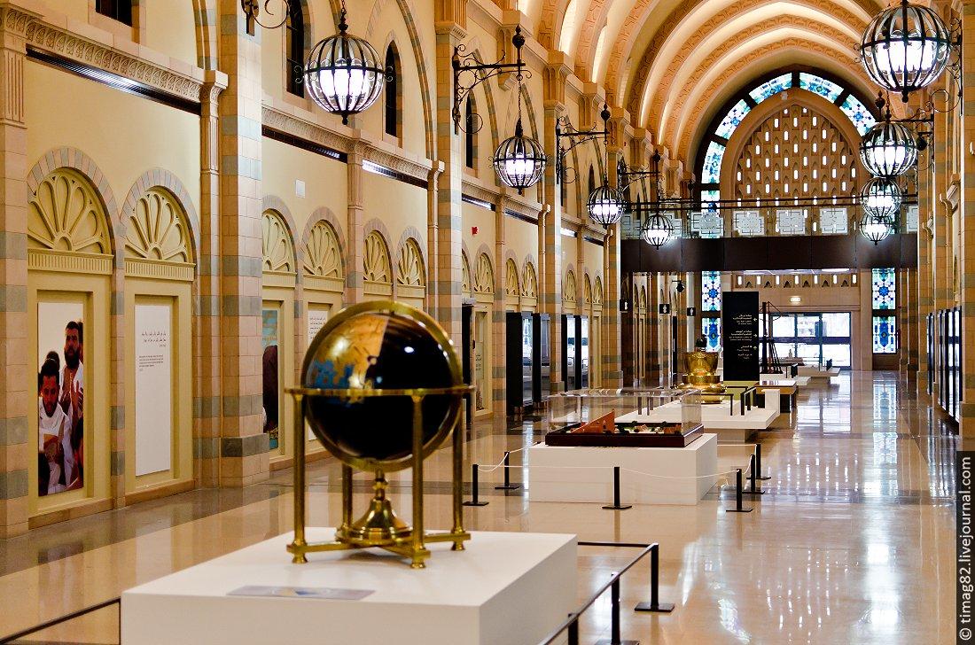 Музей исламской цивилизации, Шарджа 3